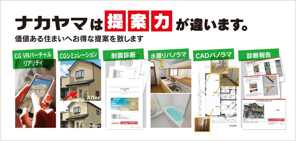 nakayama_slide_04